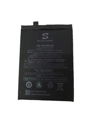 Acumulator Xiaomi Black Shark
