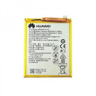 Acumulator Huawei P8 Lite 2017 Original