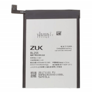 Acumulator Lenovo ZUK Z1 Original