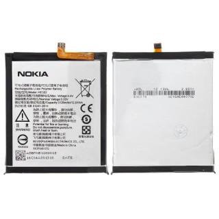 Acumulator Nokia 7 HE322