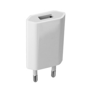 Incarcator iPhone 4 MB707